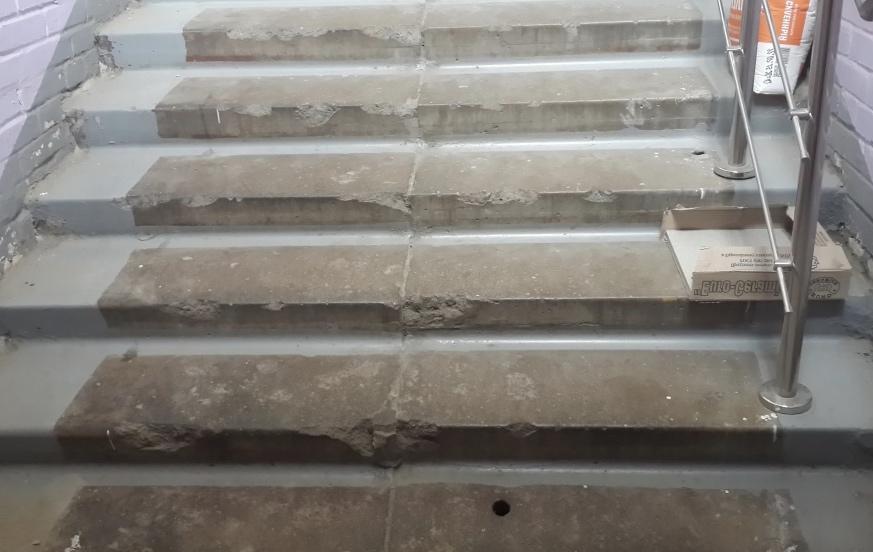 ремонт бетонной лестницы