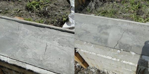 Причины усадки бетона купить бетон в павлово цена