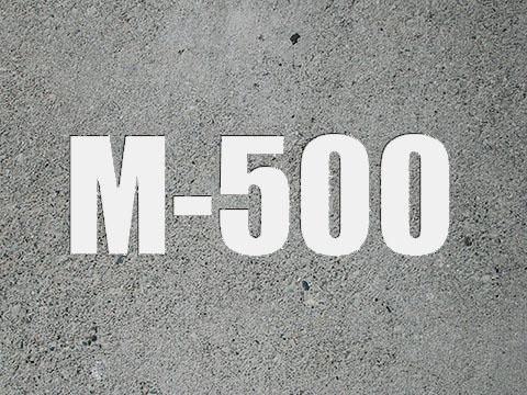 Бетон M-500