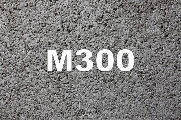 бетонная смесь 300