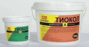Тиоколовые герметики имеют 2-компонентные составы