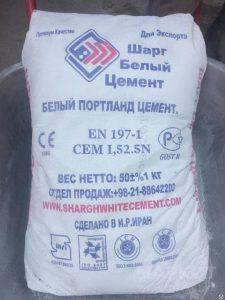 белый цемент в мешках