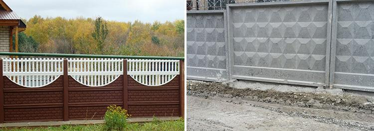 Заборы из бетонных панелей