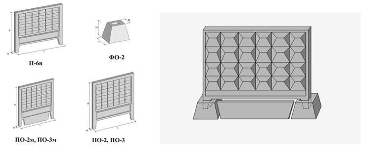 Три вида бетонных плит для забора