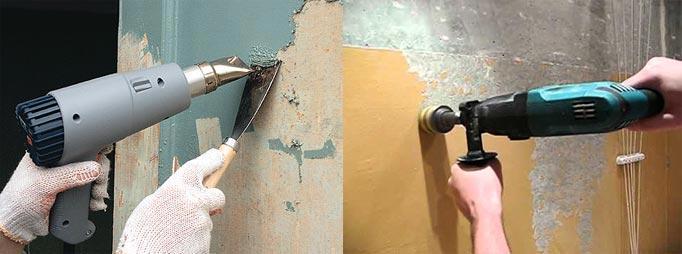 Инструменты удаления краски