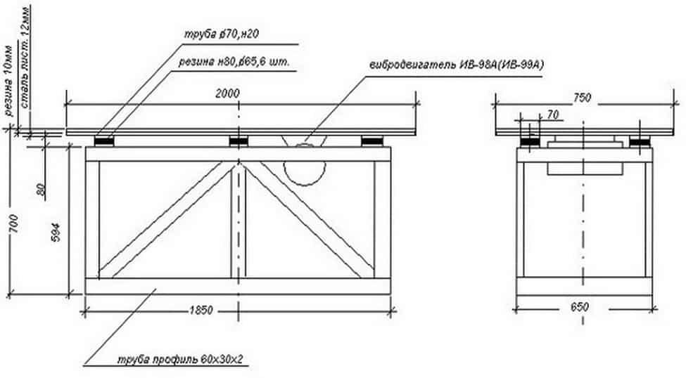 чертеж вибростола для производства тротуарной плитки