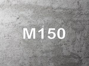 м 150