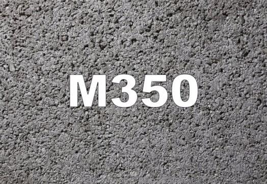 Состав бетона б25 куплю бетон в курске цены