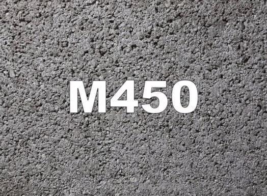 бетона М450
