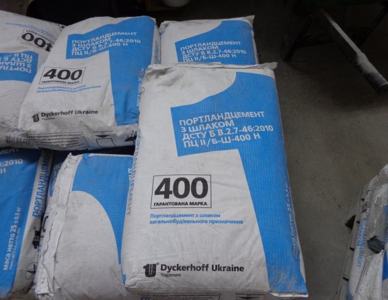цемент затвердел в мешке