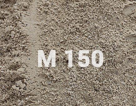 готовый пескобетон м150