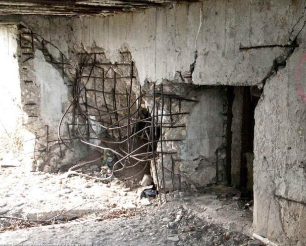 как разрушить бетон химическим способом
