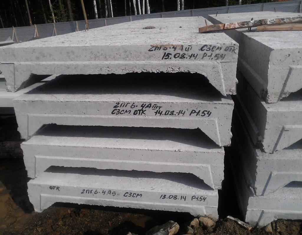 маркировка ребристых плит перекрытия