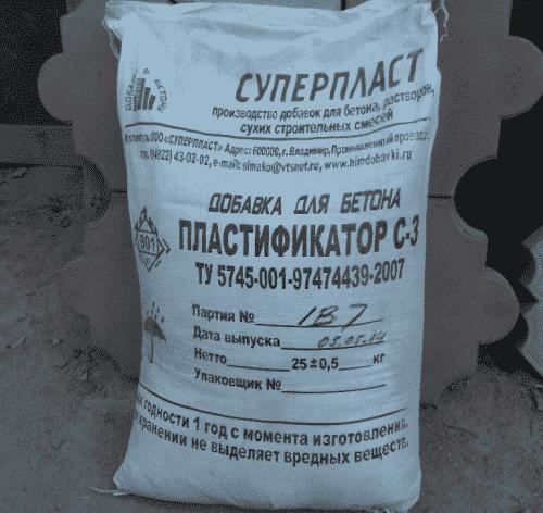 пластификатор для бетона С3