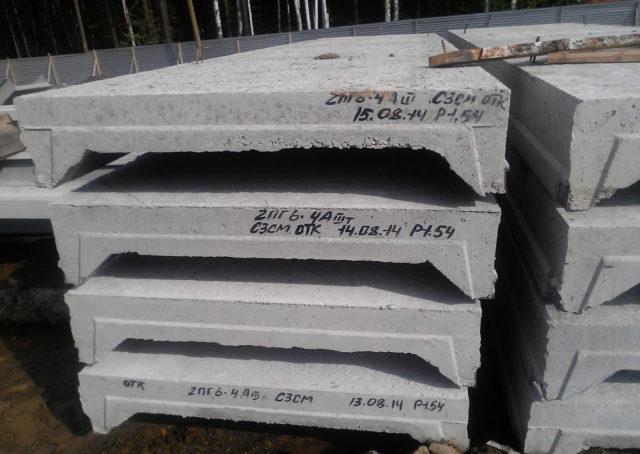плиты перекрытий ребристые 30 сантиметров