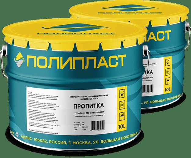 полиуретановая обеспыливающая пропитка для бетона