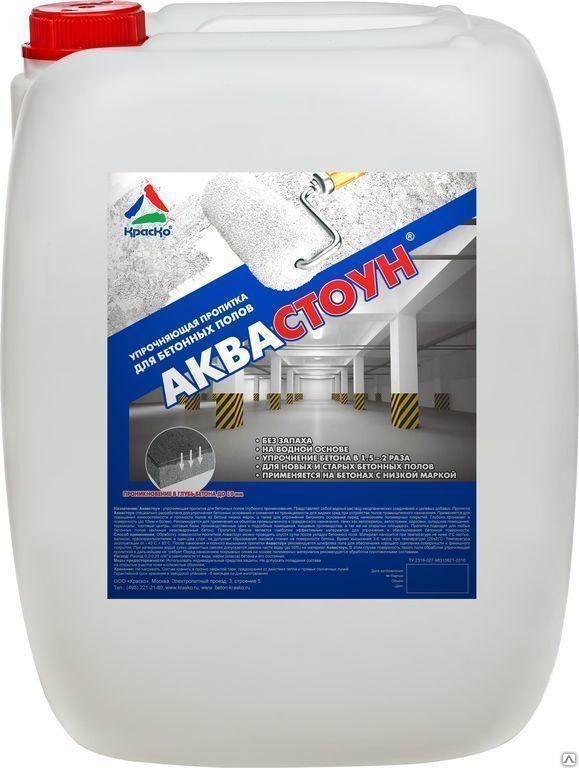 пропитка для бетона аквастоун
