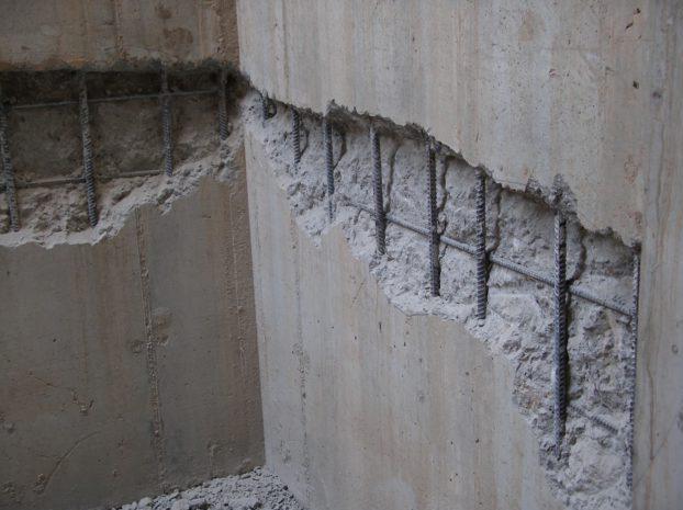 Химический разрушитель бетона купить бетон в каменске уральском цена