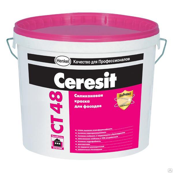 силикатная краска для бетона