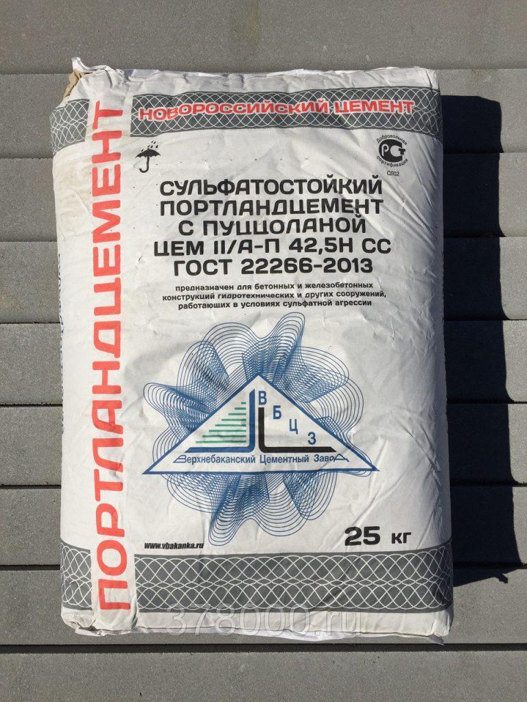 сухая смесь пуццолановый цемент