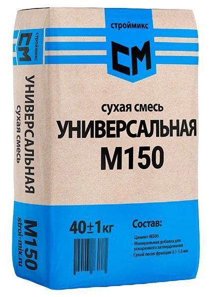 универсальная смесь пескобетон м150