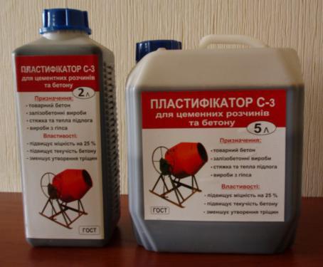 Пластификаторы для раствора