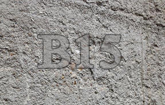 бетон b15 f100