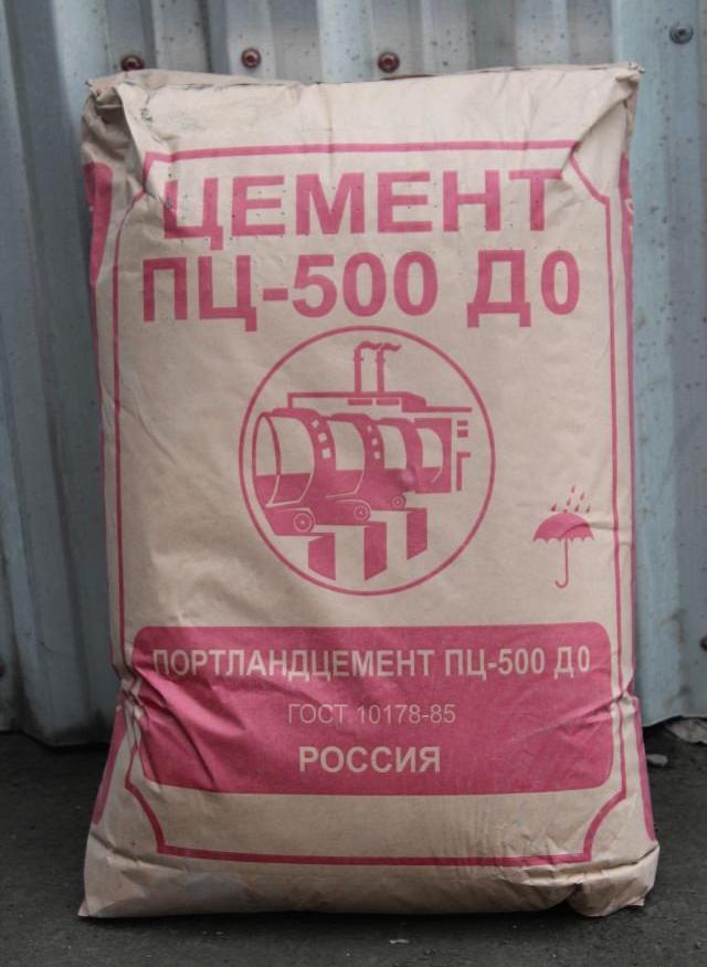 качественный портландцемент м500