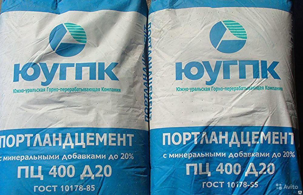 мешок 50 кг портландцемента м400