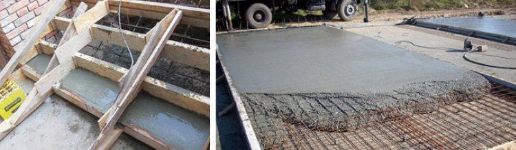 применение бетона б15