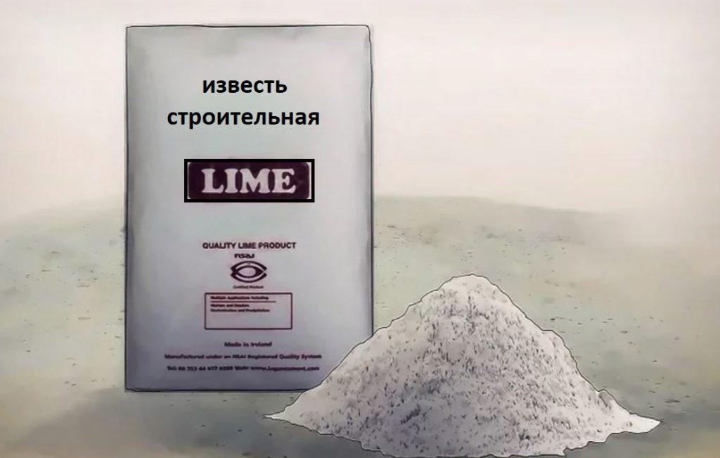 пропорции цемента и извести для приготовления раствора