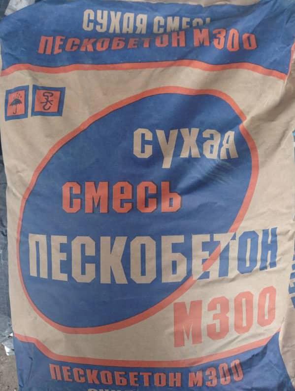 сухая смесь пескобетона м300