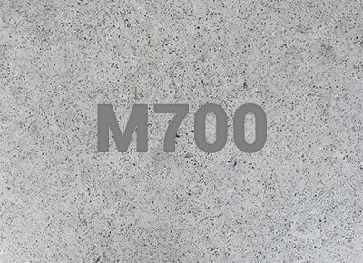 цемент м700