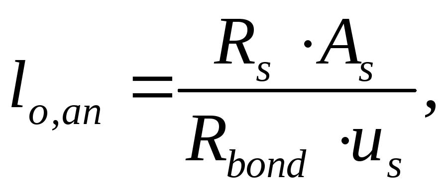 формула расчета базовой длины арматуры