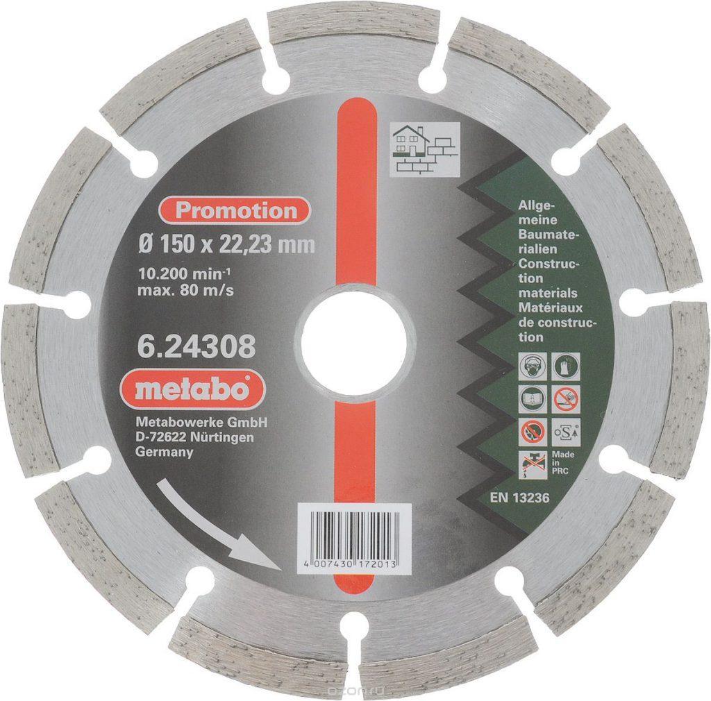 круг метабо для бетона