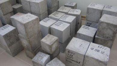 проверка бетона характеристики