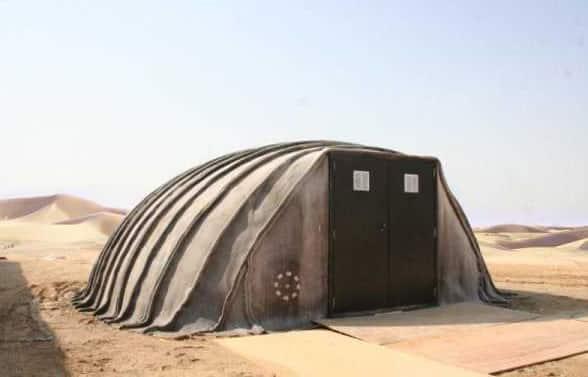 военный объект из бетонного полотна