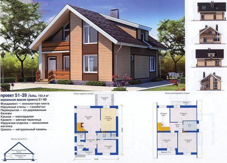 эффективный проект дома из газобетона 150 м
