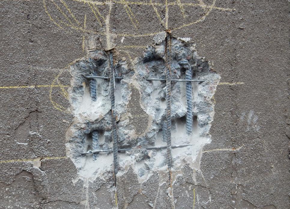 современные методы исследования бетона