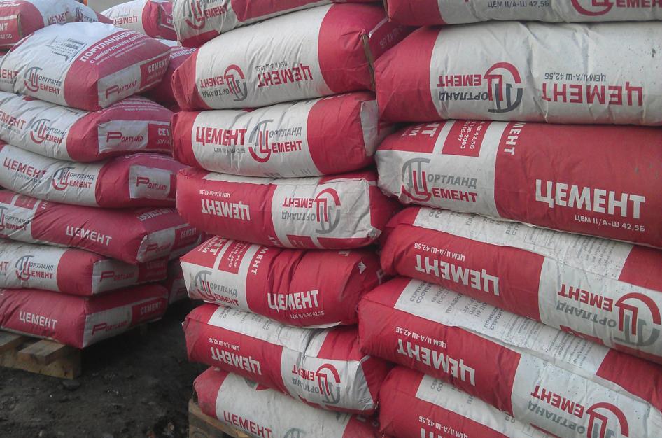 цемент для производства бетона
