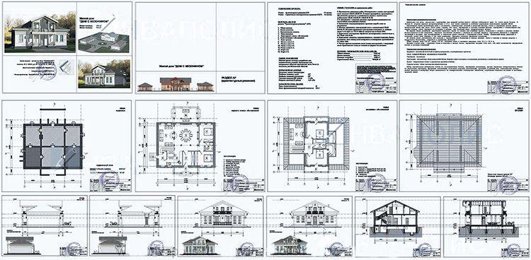 архитектурный раздел проекта дома