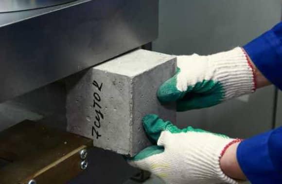 как проверяется бетон