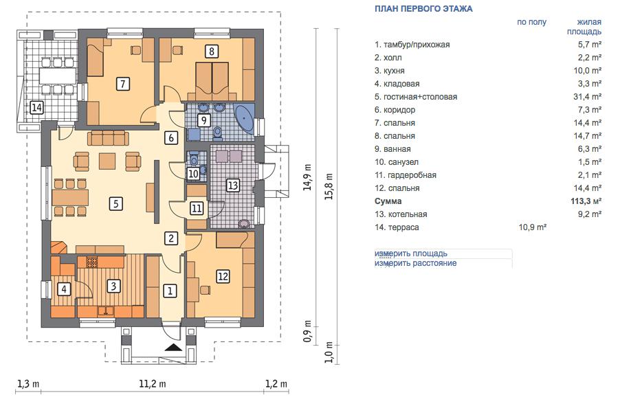одноэтажный узкий дом план