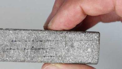 бетон мелкозернистый состав