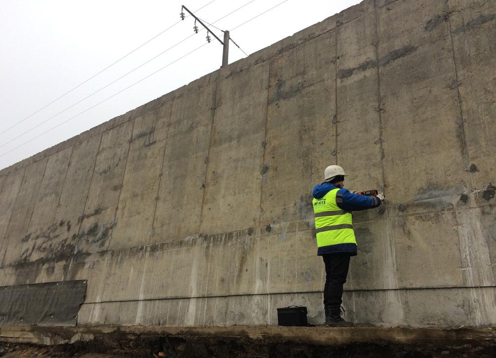 неразрушающий контроль прочности бетона