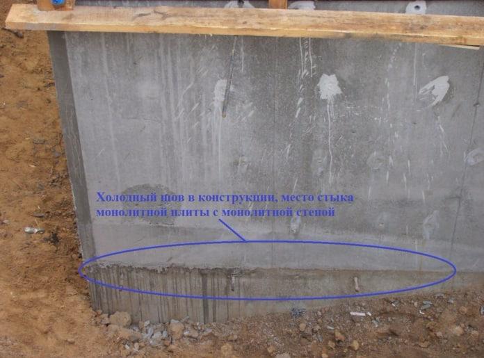 правильный холодный шов в бетонной конструкции