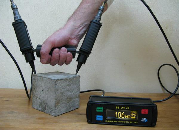 как проверяют бетон на прочность