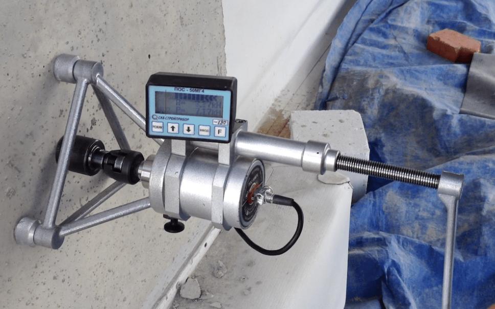 Проверка прочности бетона добавки для гидроизоляции бетона купить