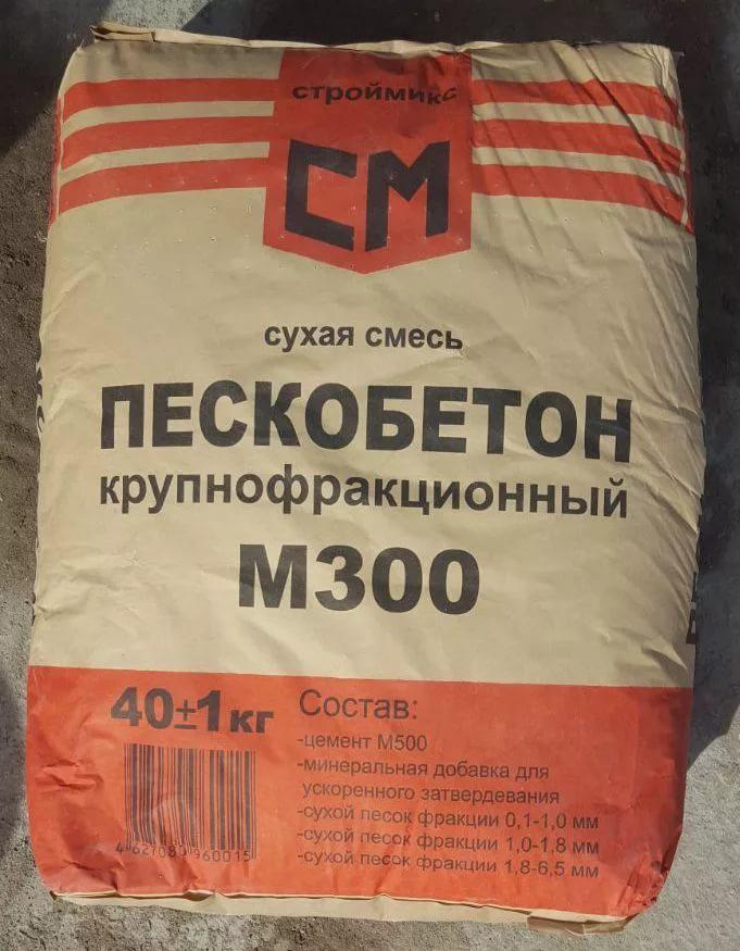 строительная смесь м300