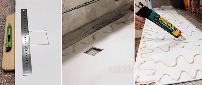 как наносят клей на пластиковые панели